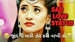New Gujarati Whatsapp status || Aaje taro Samay kale maro Aavse || Live garba || Vijay suvada