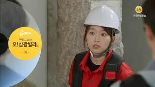 KBS 2TV 주말연속극 오! 삼광빌라(재방송) NEX…