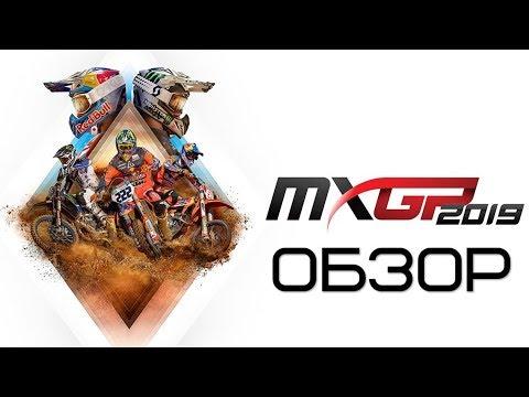 MXGP 2019 ОБЗОР Ралли на мотоциклах. Мотокросс 2019