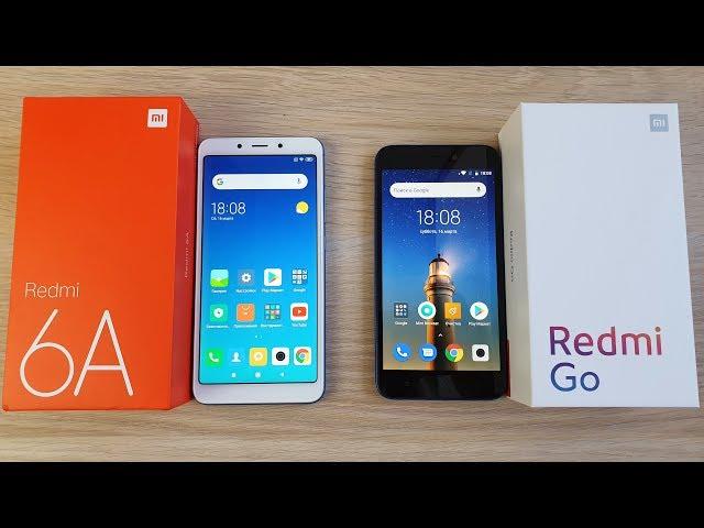 Xiaomi Redmi 6A vs Redmi Go - ЧТО ВЫБРАТЬ? СРАВНЕНИЕ БЮДЖЕТНИКОВ