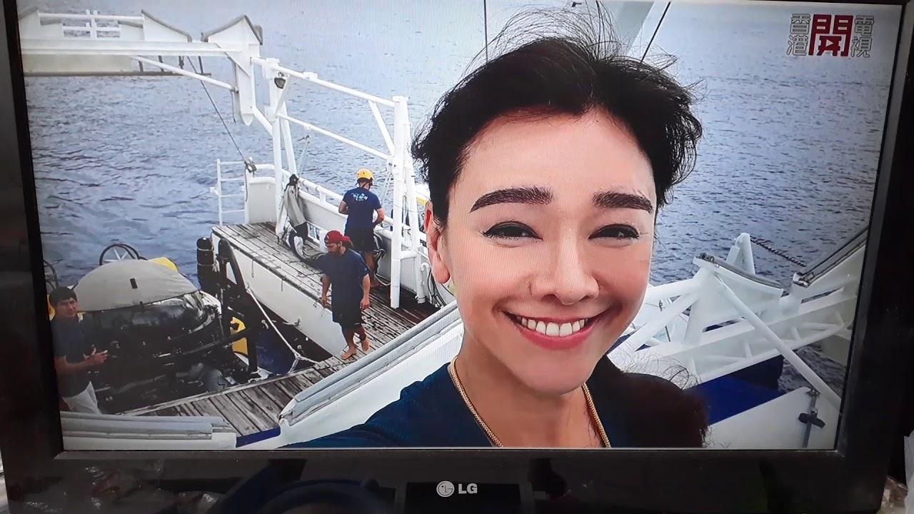 久違的柏安妮和郭秀雲接受香港開電視77臺《放學後》訪問 - YouTube
