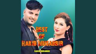 Caiche Toke Mon Rakib Musabbir Mp3 Song Download