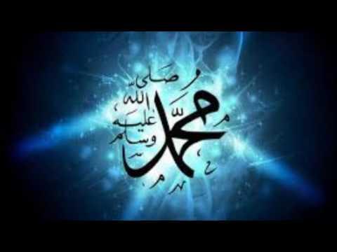 NAAME E AHMED HAI WO NAAM HAI JO AGAR NAAT BY HAFIZ MAAZ AHMED