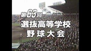JR西日本グループCM