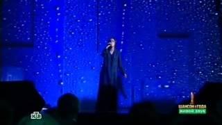 Севара - Грузинская песня (Премия