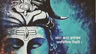 Bahubali ringtone song
