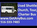 Eldorado shuttle buses for sale | 2007 Ford E450 Non-CDL Wheelchair Shuttle Bus