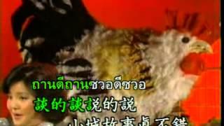 เสี่ยว เฉิน กู้ ซื่อ - เติ้งลี่จวิน