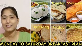MONDAY TO SATURDAY BREAKFAST PLANNING IN TELUGU  BREAKFAST PLANNING FOR A WEEK MEAL PLANNING