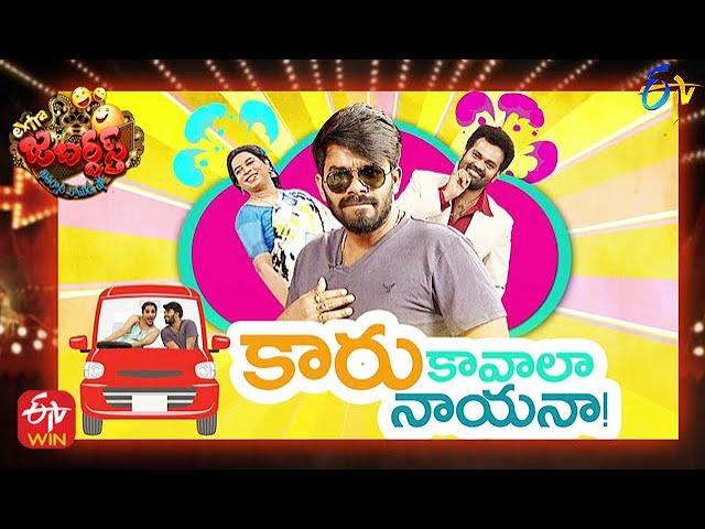 Extra Jabardasth | 11th June 2021 | Full Episode | Sudheer,Rashmi,Immanuel | ETV Telugu