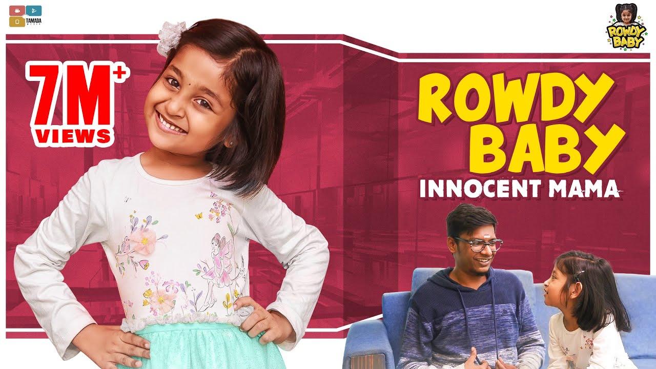 Download Rowdy Baby's Innocent Mama || Chutti Kuzhandhai || The Mix Tamil