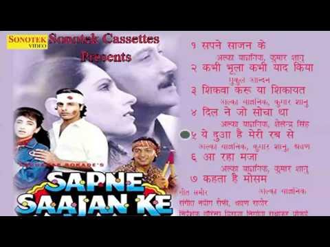 Dil Ne Jo Socha Tha || || Sapne Sajan Ke || Alka Yagnik, Sailendra Singh || Hindi Movies