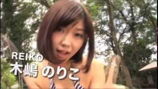 2013年1月18日DVDセル・レンタル同時発売!主演は木嶋のりこ!共演は神...