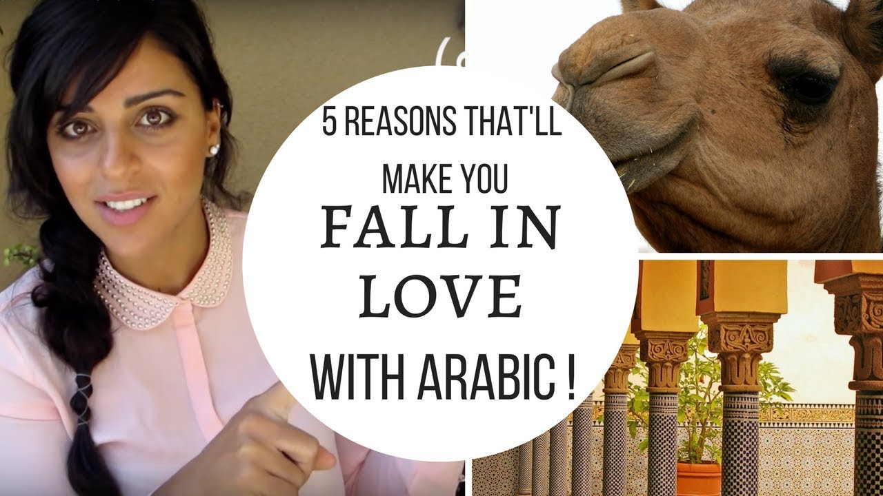 how to make an arab man fall for you