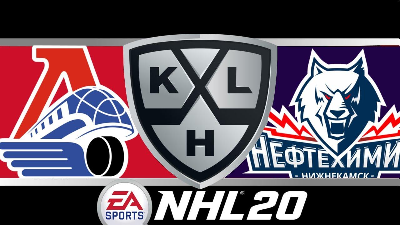 NHL 20 Simulation | KHL Highlights | Lokomotiv Yaroslavl vs. Neftekhimik Nizhnekamsk