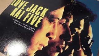 第86弾。KAI FIVE 「LOVE JACK」収録曲「シー・スルー」です...