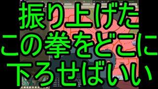 【HoI2】知り合いたちと本気で宇宙人と戦ってみたpart9【マルチ】 thumbnail
