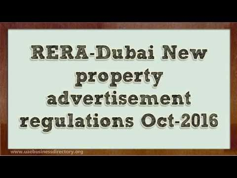 RERA Dubai New property advertisement regulations Oct 2016