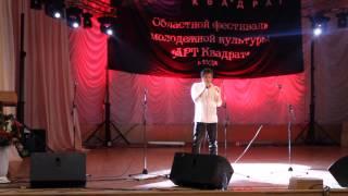 Александр Комлев - Ария Христа