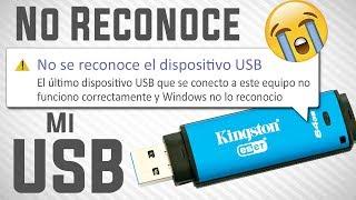 Mi PC No Reconoce mi MEMORIA USB / Nueva Solucion