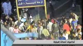 Mosaic News - 05/09/11: Rally for Reform in Morocco