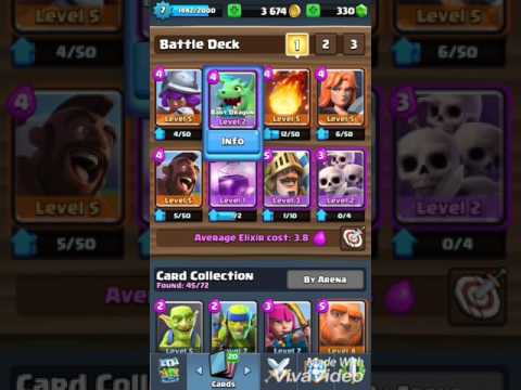 Cheap And Best Battle Deck For Arena 5 (Spell Valley) Clash Royale