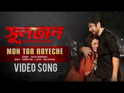 Mon Tor Hoyeche Song | Sultan | Imran | Jeet | Mim | Jaaz Multimedia 2018
