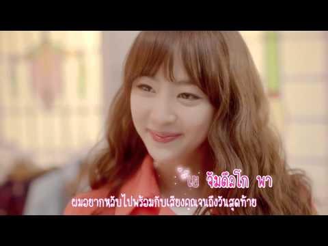 [Karaoke/Thaisub] SoYou & JunggiGo - Some feat.Lil Boi of Geeks