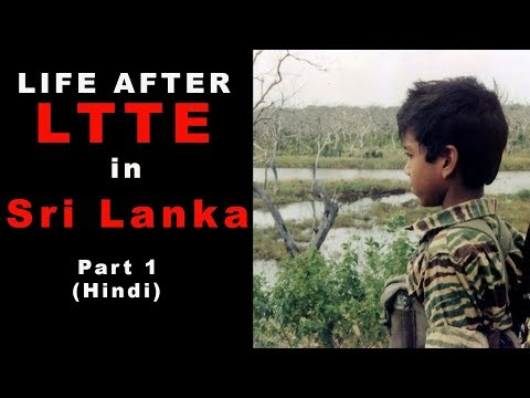 Life After LTTE in Srilanka ( In  Hindi  PART 1)