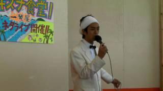 2009-8-16 お笑いライブ ムーディ勝山です.