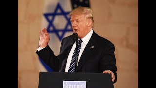 Democratic Leadership In Lockstep With Trump's Jerusalem Policy