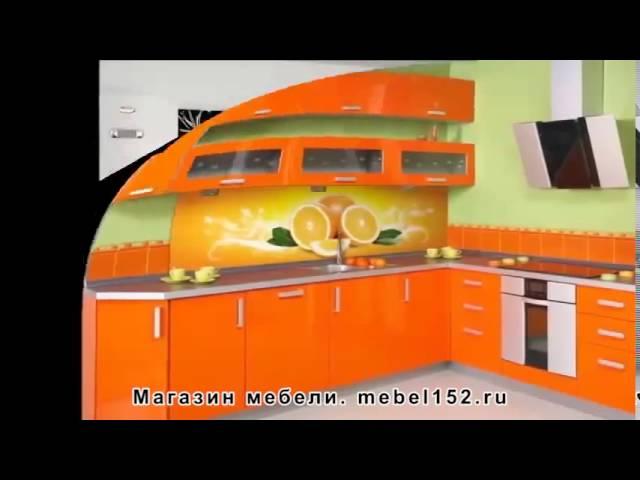 Кухонные гарнитуры в Нижнем Новгороде от Mebel152.ru