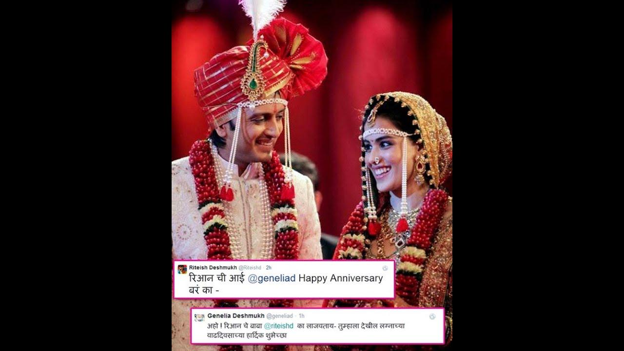Sms for wedding anniversary in marathi renuka