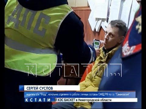 Пьяный подполковник полиции