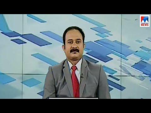 പത്തു മണി വാർത്ത | 10 A M News | News Anchor - Fijy Thomas | November 25, 2017