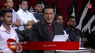 Aluth Parlimenthuwa - 04th January 2017 Thumbnail