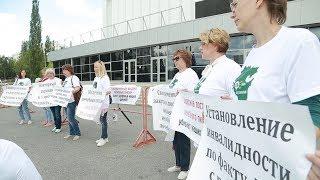 UTV. В Уфе родители детей с редким генетическим заболеванием фенилкетонурия борются за свои права