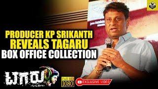 Producer KP Srikanth Reveals Tagaru Box Office Collection | Tagaru Collection | Tagaru Kannada Movie
