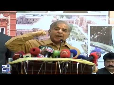 Punjab Chief Minister Shahbaz Sharif visited Faisalabad