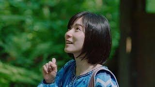 松岡茉優、山岸健太JR東日本去吧、東北。「緣結」篇【日本廣告】漂亮治...