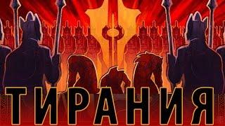 видео Pillars of Eternity: дата выхода, системные требования