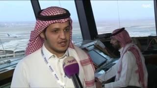 العربية تواكب يوم عمل للمراقبين الجويين في مطار الملك خالد الدولي