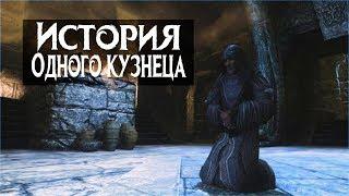 Skyrim Рустлейф хочет книгу «Ночь приходит в Сентинель»