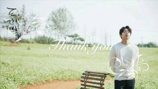 Goblin ost part. 3 hush - lasse lindh lyrics love this and of course, the drama so i decide to make a video! enjoy! :) -sources- image: http://www...