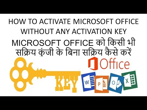 HOW TO CRACK MICROSOFT OFFICE WITHOUT ANY ACTIVATION KEY IN HINDI/URDU