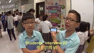 Publication Date: 2017-10-11 | Video Title: SAS 2017 Student interview 1