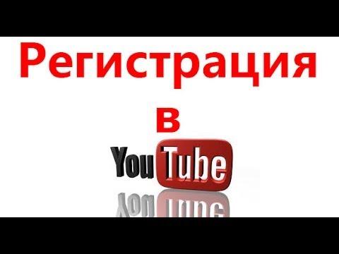 Ютуб видео - смотрите только лучшее у нас