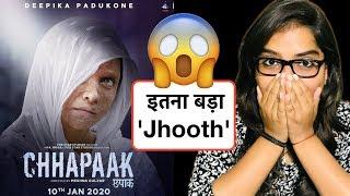 Chhapaak Movie REVIEW | Deeksha Sharma