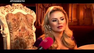 Март Бабаян и Анна Семенович - Ru новости
