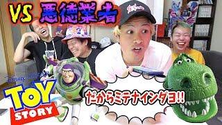 イベントチケットはこちらから 8/19大阪→https://t.livepocket.jp/e/sts...